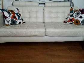Freecycle White leather sofa