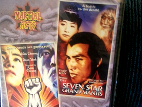 Freecycle Martial arts double feature: many is fists and tiger claws ...