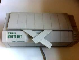 Freecycle Inkjet Printer