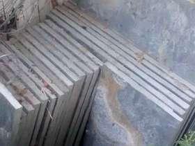 Freecycle Set of patio tiles