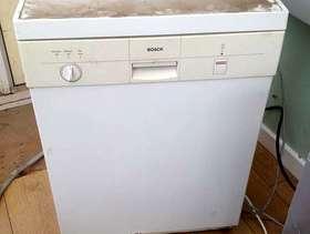 Freecycle Bosch dishwasher