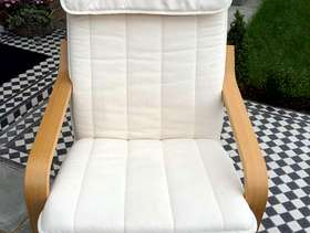 Freecycle IKEA chair in really good condition.