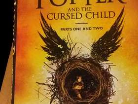 Freecycle Harry Potter and the Cursed Child