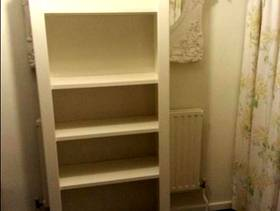 Freecycle Ikea shelving unit