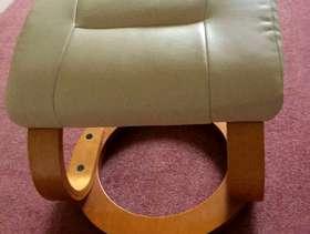 Freecycle Footstool Cream Leather