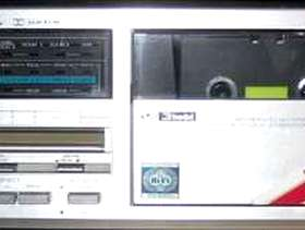 Freecycle Cassette deck
