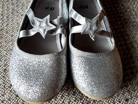 Freecycle Girls shoes size 12
