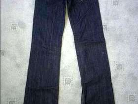 Freecycle New denim jeans with tag.