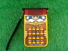 Freecycle Vintage The Little Professor