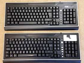 Freecycle Logik wireless qwerty keyboard. 2 available. PC dongle receivers missing