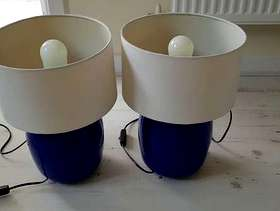 Freecycle Pair of Bedside Lamps