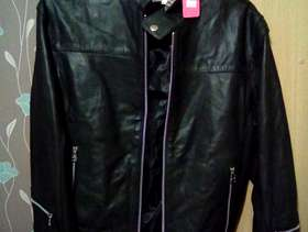 Freecycle Newleatharjacket size m with tags