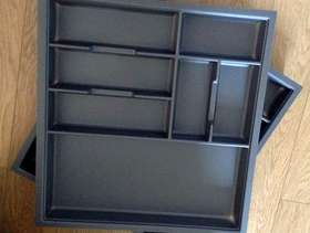 Freecycle Brand New Kitchen-Cutlery-Organiser-Grey - Drawer-Divider-Storage-Tray -7 Compartments