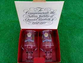 Freecycle Two Silver Jubilee Glass Goblets