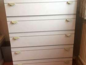 Freecycle Tall chest of drawers