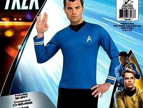 Freecycle Rubie's Official Adult's Star Trek Spock Costume - Large